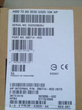 HP HDD 72.8G SCSI U320 10K 286714-B22