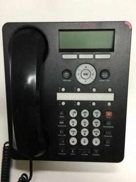 1608-I IP Phone BLK 700458532