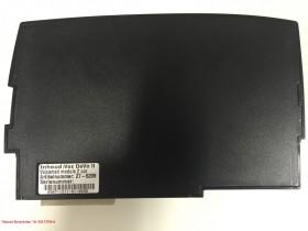 27-5209 KPN Vox Davo VM2HR Voicemail module 2 uur