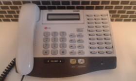 LG LKD-30DS LKD 30DS telefoon white