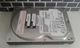50005443 HD Harddisk voor Mitel 3300
