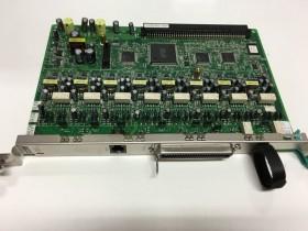 0170 Panasonic KX-TDA0170X KX TDA0170 DHLC8