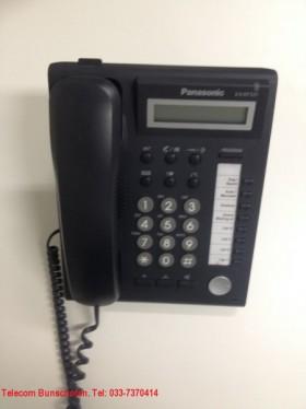 321 Panasonic KXDT321SP-B KX-DT321 KXDT321 KX DT321 Black