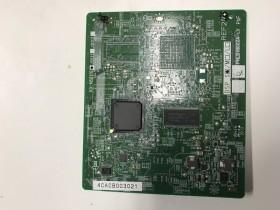 0110 Panasonic KX-NS0110 DSP-S