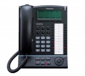 7633 Panasonic KX-T7633 White T7633