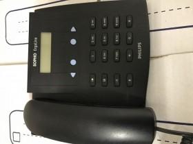 320 Philips Nec KPN E320-2W E320-2