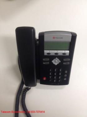 321 Polycom Soundpoint IP321